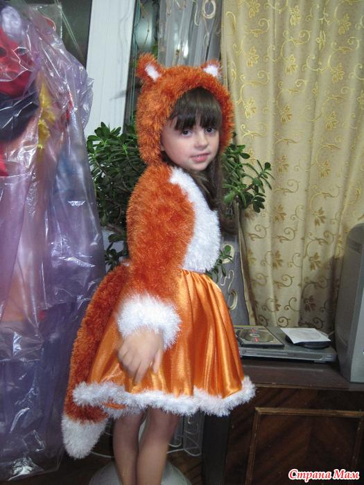 Новогодний костюм лисичка своими руками