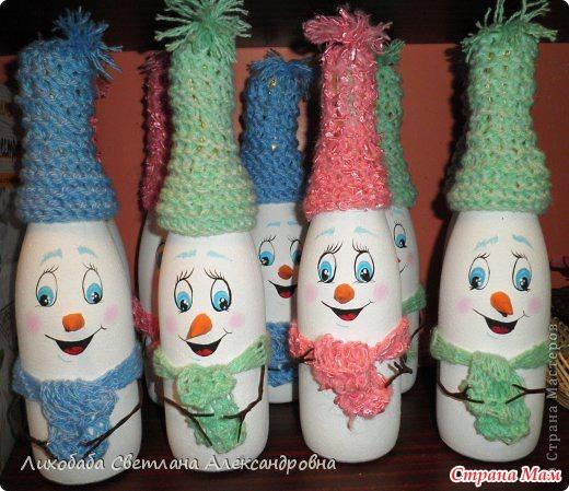 Сделать снеговика своими руками из бутылки