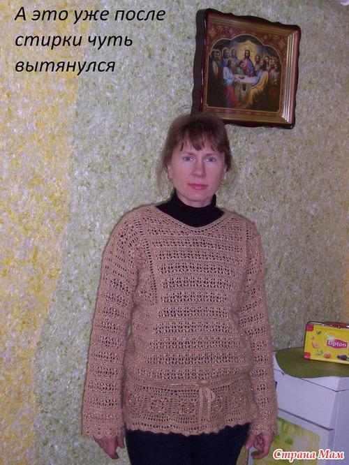Пуловер Из Ангоры С Доставкой