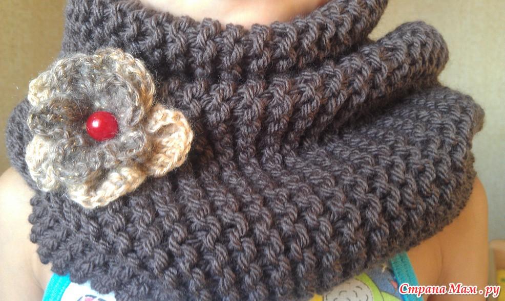 Вязание шарфа спицами для детей
