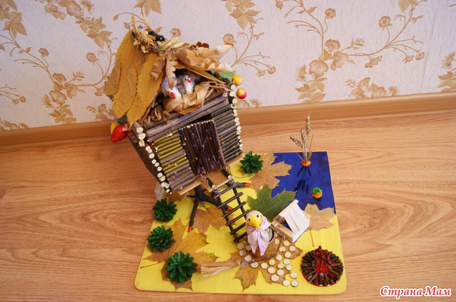 Домик Бабы Яги. Поделка в детский сад - Pikabu