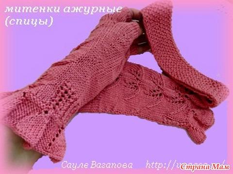 zrelaya-zhenshina-dala-v-zhopu