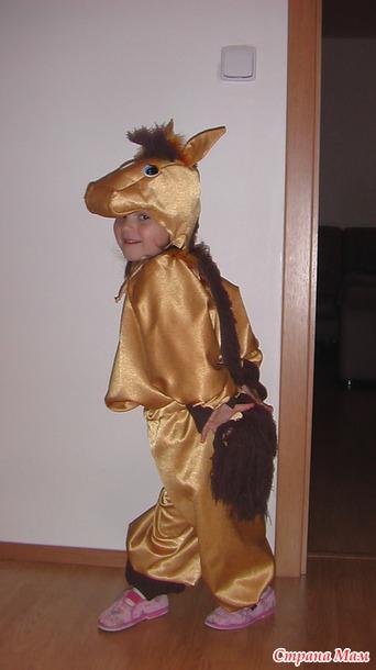 Как сделать новогодний костюм коня