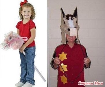 Костюм лошади своими руками для мальчика