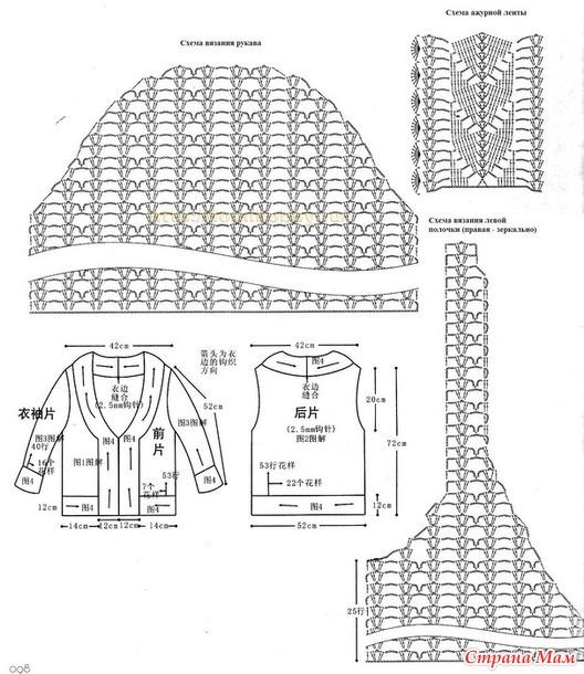 Вязание крючком болеро японские и корейские схемы 92