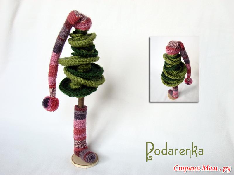 Мастер класс по вязанию елки