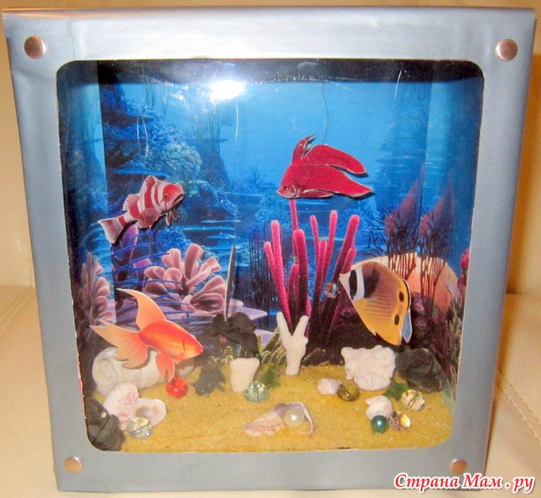Как сделать аквариум своими руками мастер класс 47
