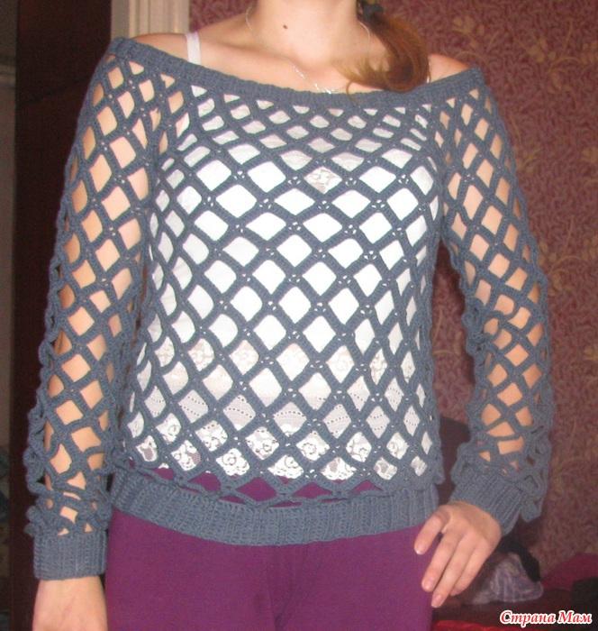 Пуловер Сетка Доставка