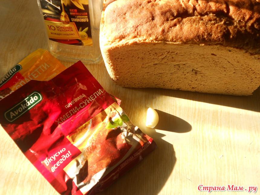 Как сделать кириешки в духовке из хлеба