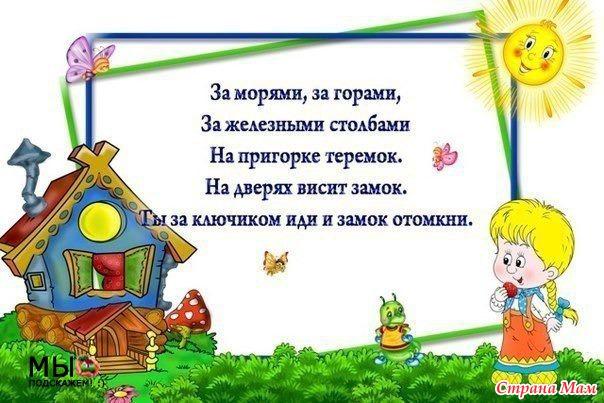 Добавлена 5 ноября 2 15 в 16:59 - Одноклассники