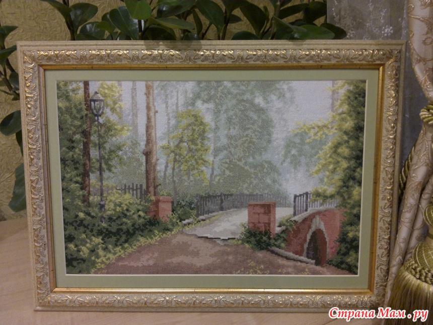 Мост в старом парке вышивка