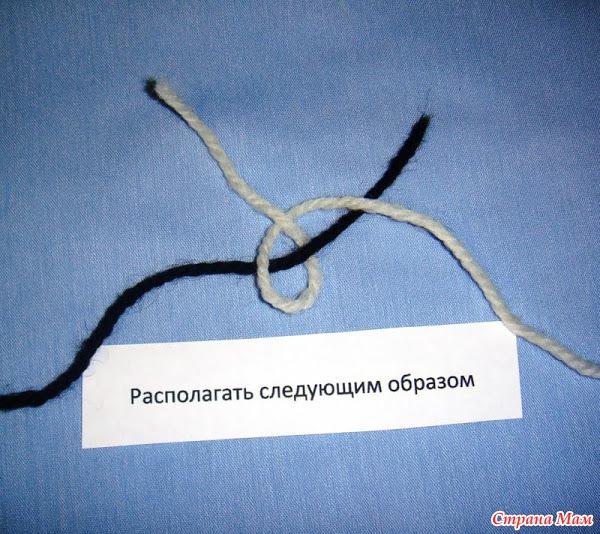 Узелок промышленный для соединения нитей.