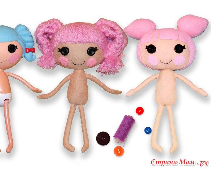 Как сшить куклу лалалупси своими руками выкройки