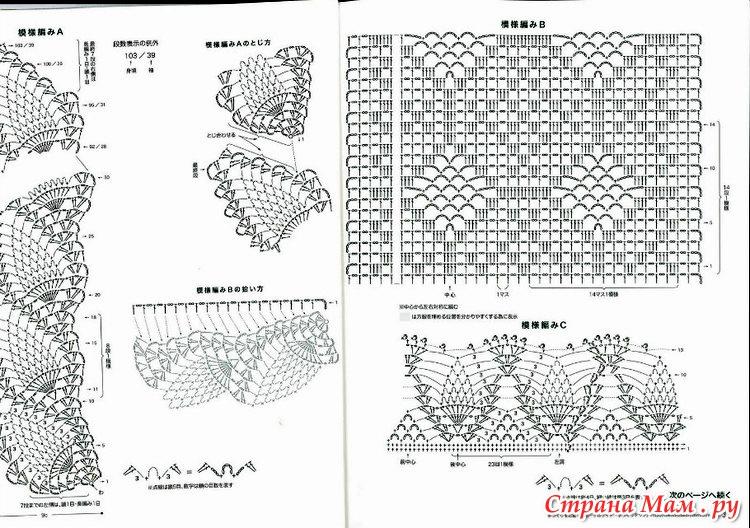 Вязание филейка крючком из японских журналов