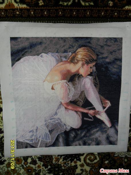 свою Прекрасную балерину.