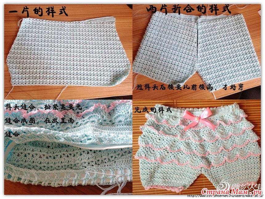 Вязание крючком шорт для девочек