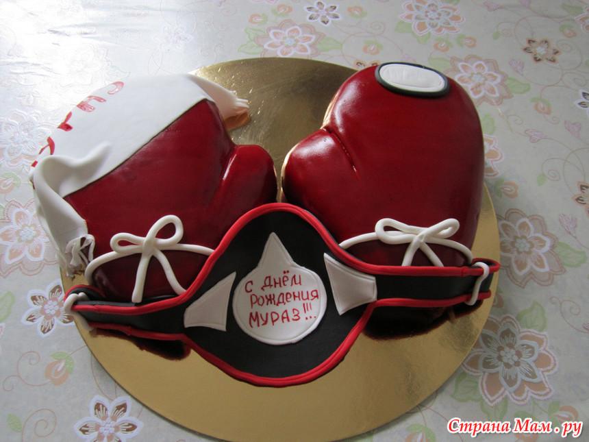 Торт в виде боксерской перчатки своими руками 41