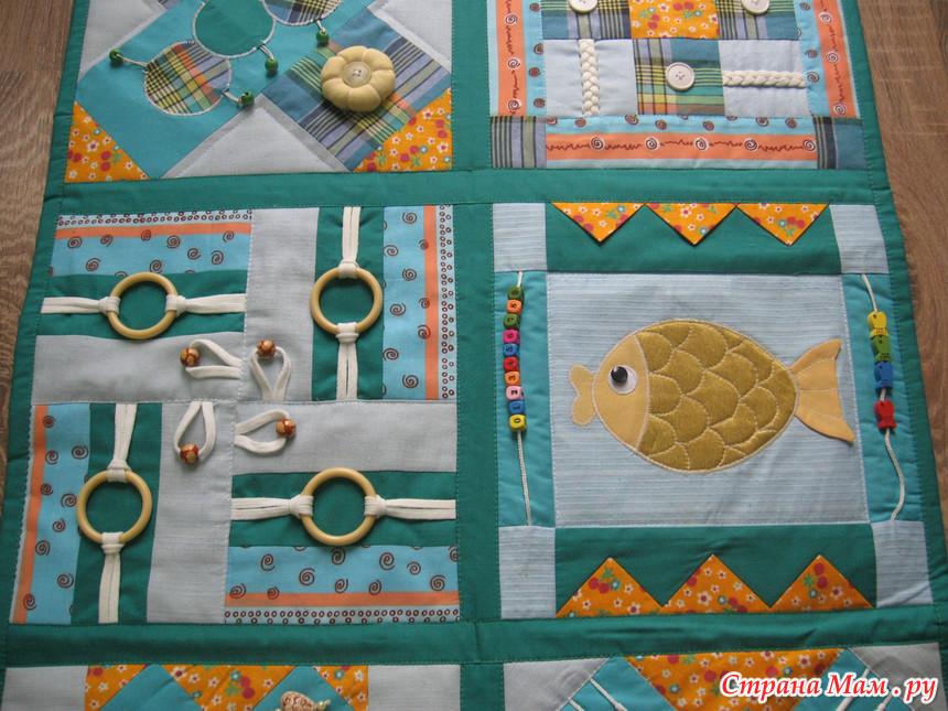 Выкройка развивающий коврик для детей своими руками 61