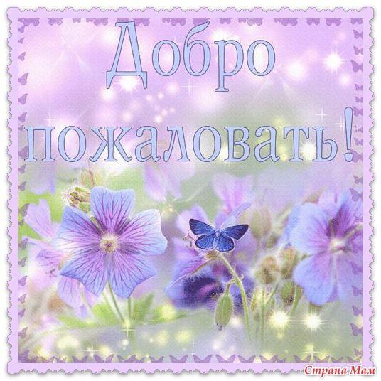 http://st.stranamam.ru/data/cache/2013nov/13/22/10063027_56390nothumb650.jpg