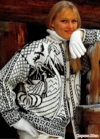 Кофта норвежская