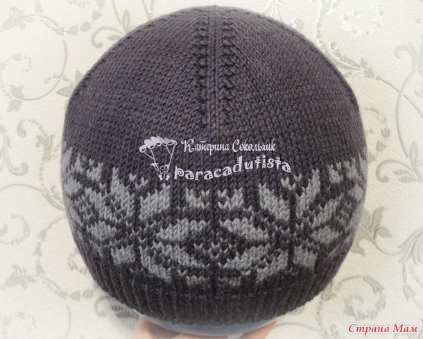 Жаккардовые шапки для мужа и сына.