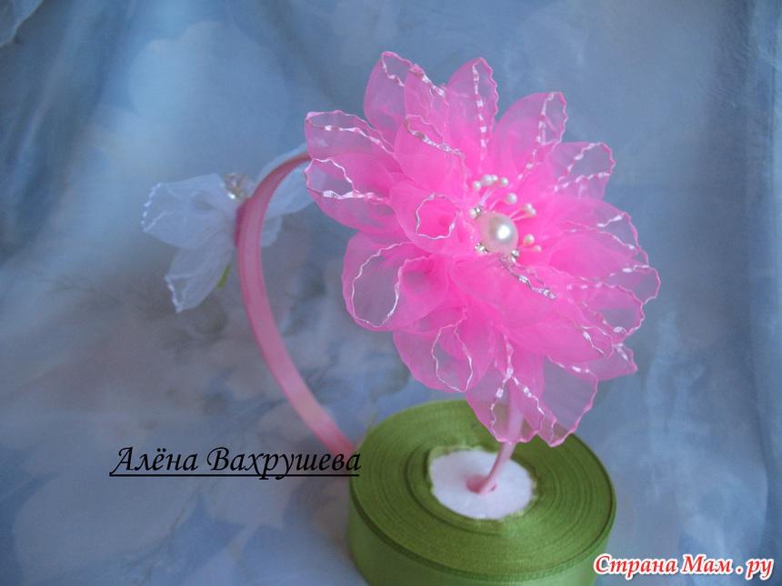 Цветок из гофрированной ленты своими руками