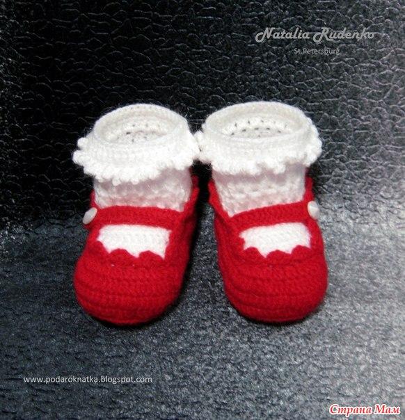 钩针:靴式童鞋 - maomao - 我随心动