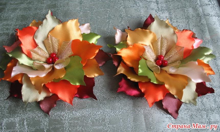 Осенние листья из атласных лент