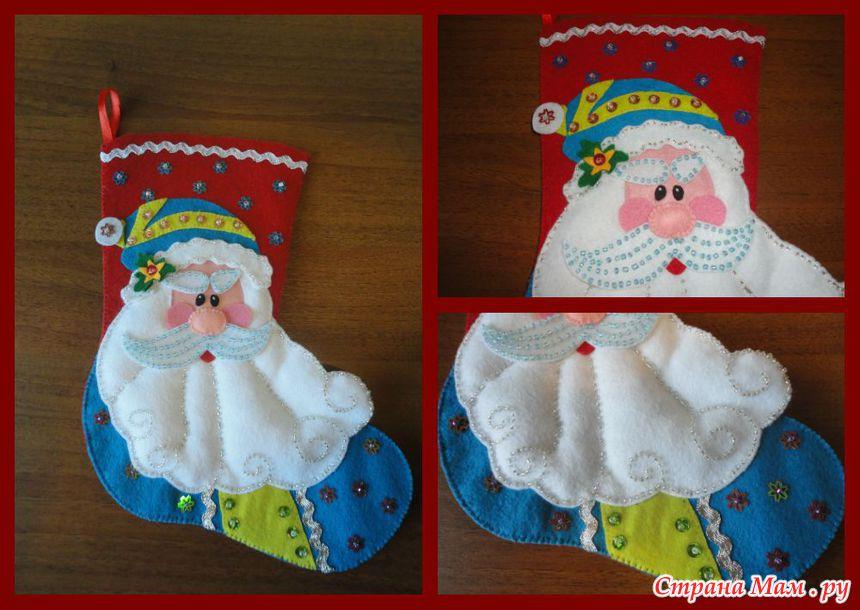 Новогодние поделки сапожок деда мороза
