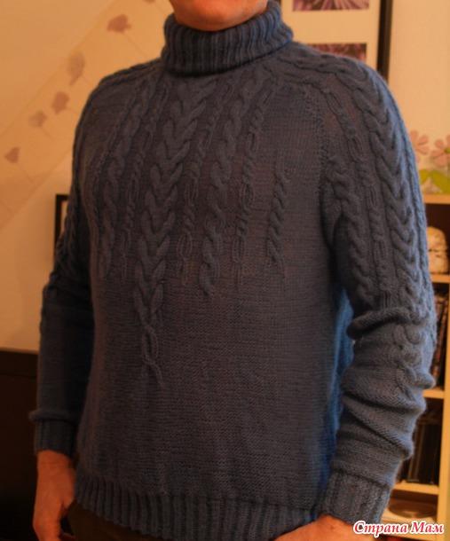 Пуловер 3 Доставка