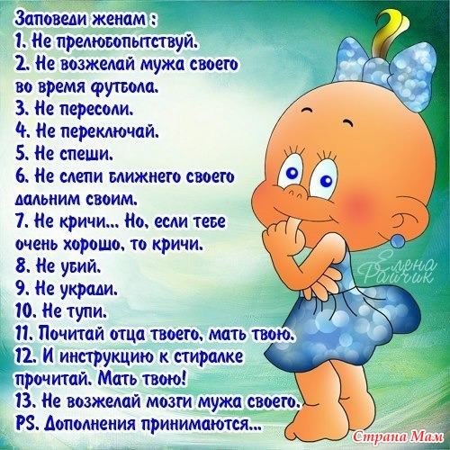 Алеся Петровна's Journal