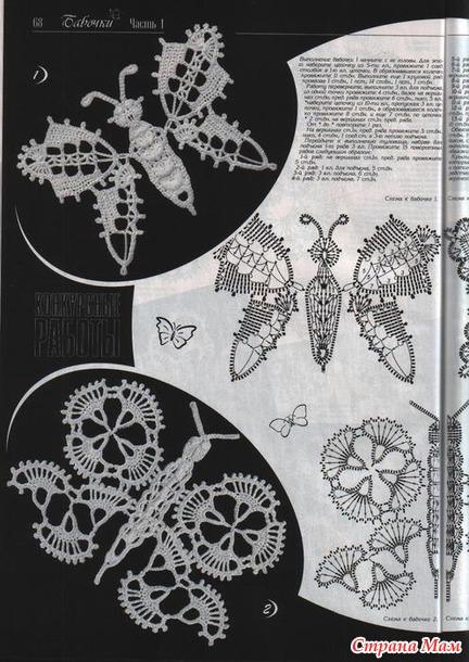 *Дуплет. бабочки схемы.