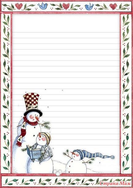 Дед мороз с балалайкой