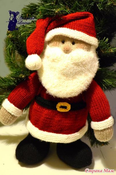 Веселый вязаный Санта Клаус спицами