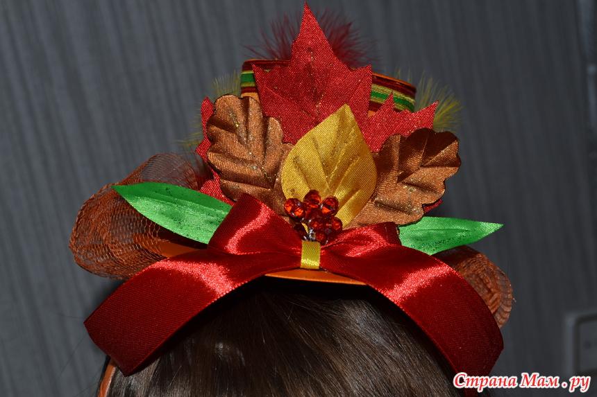 Шляпка своими руками осень 62