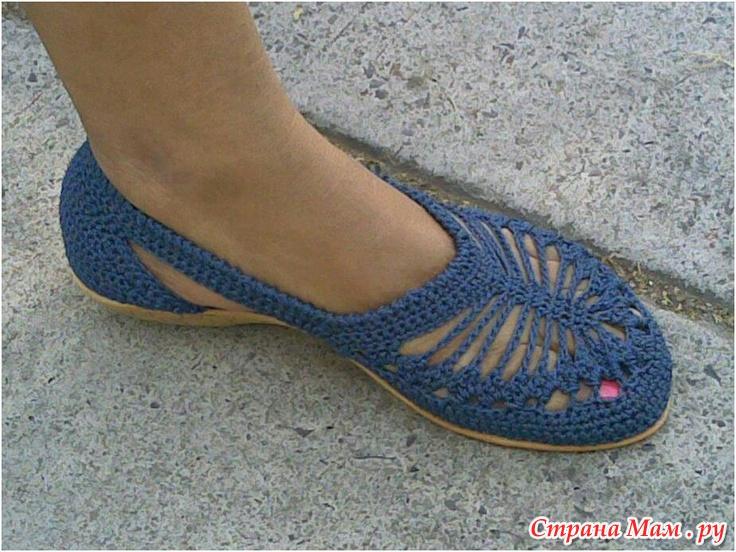 Туфельки крючком