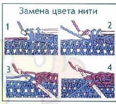 Как при вязании крючком поменять цвет нити 14