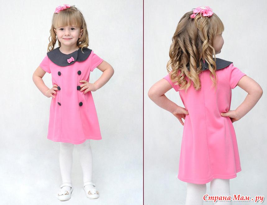 Купить Платье Для Девочки На Каждый День