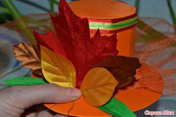 Творческий конкурс «Осенняя шляпка» (фотоотчёт). Воспитателям. - Маам. ру