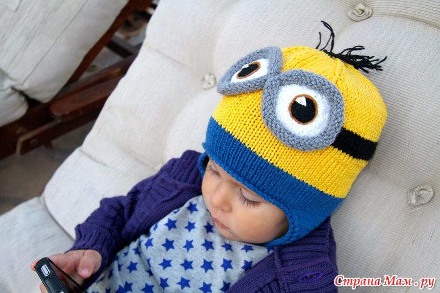 """Детская шапка """"Миньон"""""""