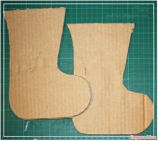 Как сделать сапожок своими руками из картона
