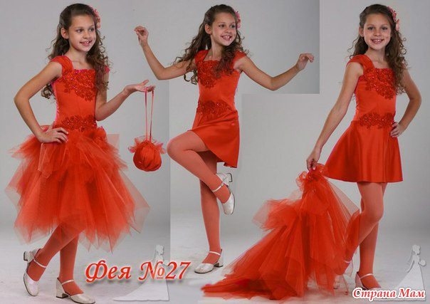 Платье с фатиновой юбкой короткое шить