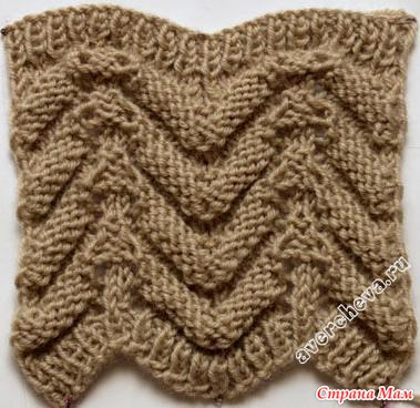 Двухсторонний узор для шарфа