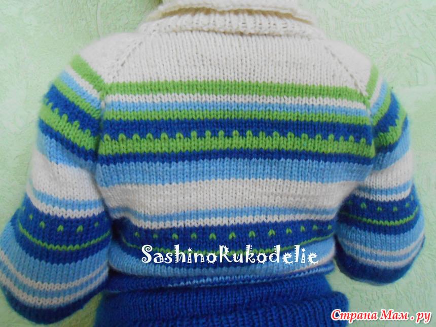 Вязание свитера из остатков пряжи