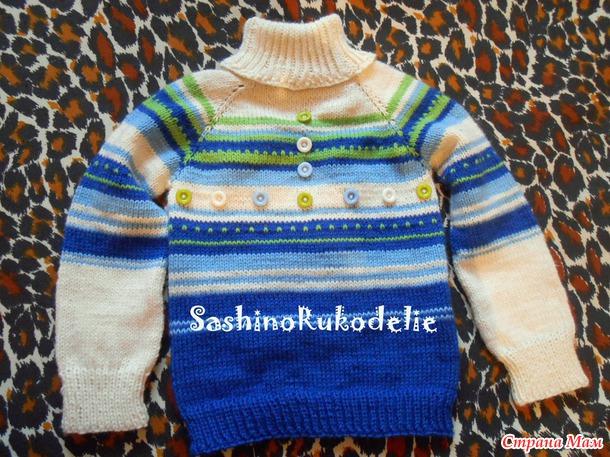 свитер из остатков пряжи