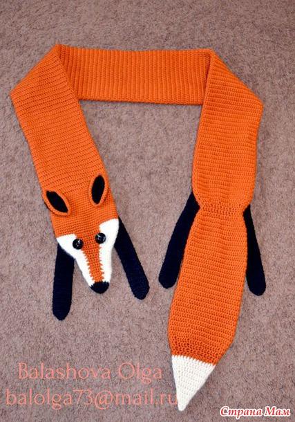 Мое воплощение - шарф-лиса!