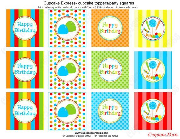 Флажки на день рождения своими руками шаблоны