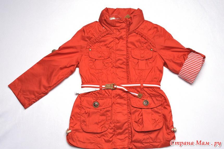 Детская Одежда Майорал Интернет-Магазин