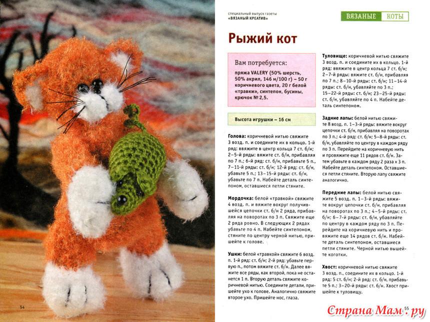 Как связать кота подробное описание