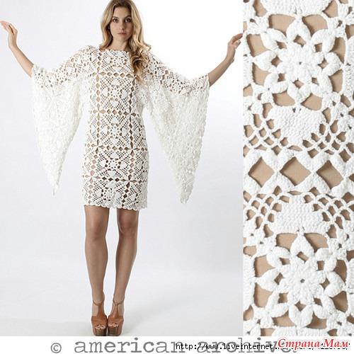 Платье из крупных мотивов крючком
